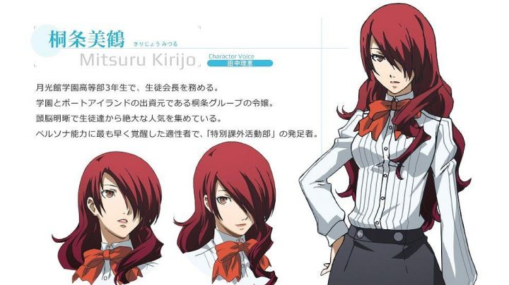 The uniform of the kirijou in Persona 3 the movie - Movie Outfits and Products