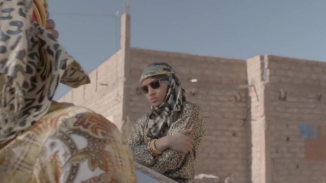 The leopard dress outfit worn by M. I. A. in her music video Bad Girls